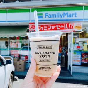 ファミマのフラッペ史上最も売れたカフェフラッペが復活【コンビニ】
