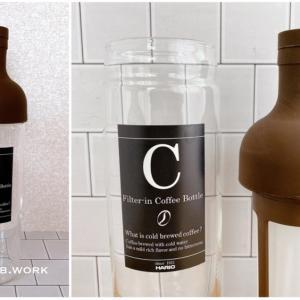 ハリオのワインボトル型水出しコーヒーボトル(コールドブリューボトル)の使い方