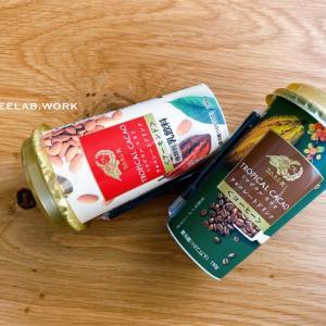 ダリケーのチョコレートドリンク第2弾!コーヒーとアーモンドを試してみた♪