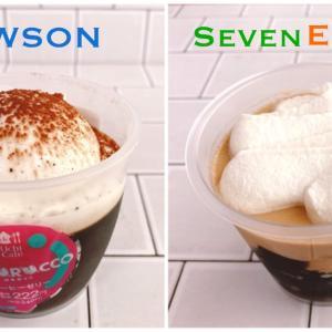 ローソンとセブンのコーヒーゼリーを食べ比べてみた【コンビニ】