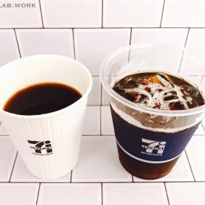 セブンイレブンのキリマンジャロブレンド高級アイスコーヒーを飲んだ感想とセブンカフェの買い方【コンビニ】