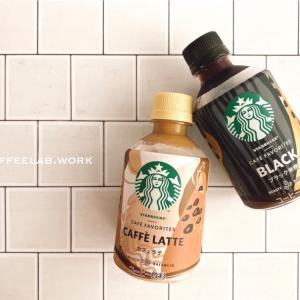 スタバのペットボトルが発売されたってよ!ブラック無糖とカフェラテ♪セブン&アイグループ限定【コンビニ】