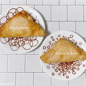 セブンイレブンとファミマのレモンパイを食べ比べてみた【コンビニ】