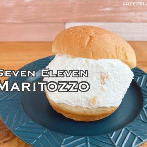 コンビニで買えるマリトッツォ!セブンはベリーソース入り♪ファミマはマリトッツォ風
