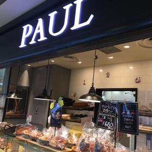 PAULのレモンカヌレとレモンスコーンで爽やかな夏を!