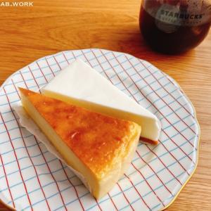 ローソンウチカフェのチーズケーキは2個セット♪【コンビニ】