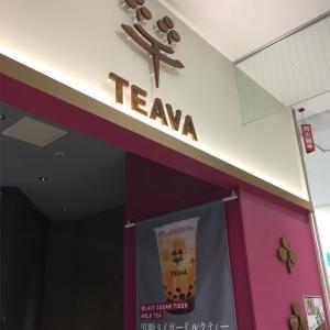 イトーヨーカドーで発見!タピオカミルクティースタンド ティーバ