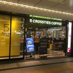東京駅のグランスタで携帯を充電出来るカフェでひとやすみ