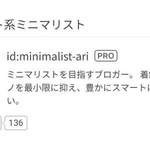 10日で読者数約100人増加!はてなブログ読者増加ランキング[2019年2月]で5位以内を取る!!っ`・ω・´)ドーン!!!