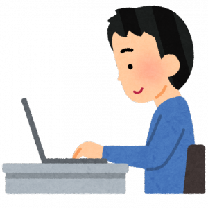 【ブログ】Googleに認識されているか調べる方法~site:検索を使いましょう~