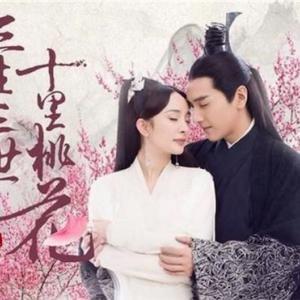 中国ドラマはやばい。三生三世十里桃花がほぼ麻薬級。