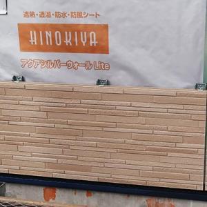 桧家住宅で建てる新築一戸建の工事、外壁タイルを貼る作業開始