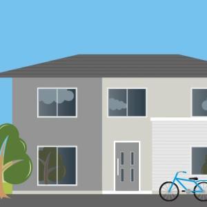 【初心者向け】田舎で後悔しない新築一戸建!考えるべき6つのコト
