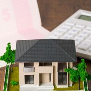 頭金ゼロ円は可能だが、住宅ローンがおりるまでゼロ円は難しい