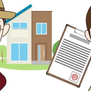 田舎で建てる新築一戸建の外構工事の契約を結ぶ際の持ち物と内容