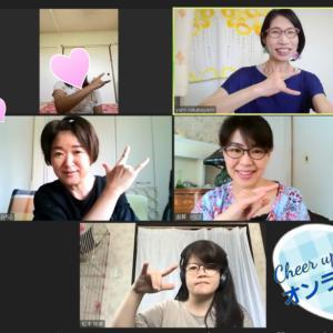 【Cheer up手話べりオンラインサロン 日曜コース】開催しました