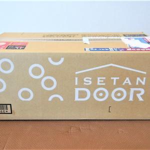 ISETAN DOORのお試しセットを更にお得に注文する方法