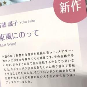 第19回東京国際キルトフェスティバルその他の作品