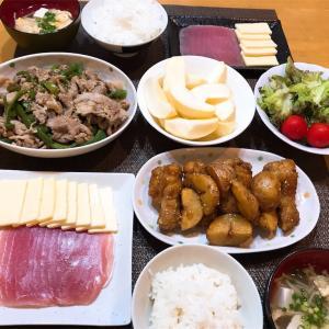 【晩ごはん献立】豚こまとピーマン炒めと生ハムと~ラグビー決勝見えてる!~
