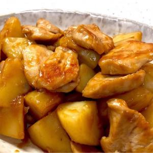 【煮込まない肉じゃが再び】煮込まず時短!鶏むね肉で節約!【簡単レシピ】