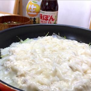 【Theズボラ】ジャンボしゅうまい フライパンで蒸し器いらず【簡単レシピ】