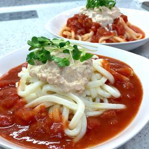 寄稿記事【うどんで冷製パスタ風】トマト缶とツナのさっぱり【簡単レシピ】