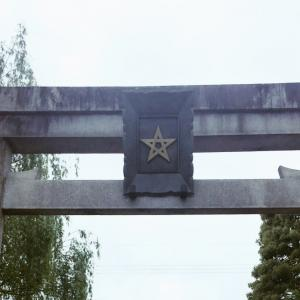 開運 ! みちゆき神社 – 京都・ 晴明神社 後編 –