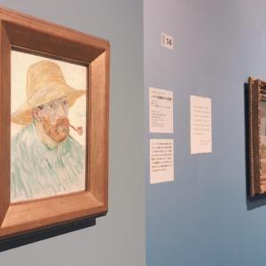 【レポート】画家・ゴッホのエッセンスを凝縮した「 ゴッホ展 」