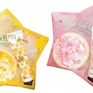 「 VECUA Honey 」より、楽しくかわいいクリスマスギフトが登場!