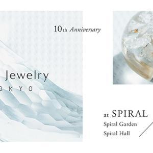 日本最大規模のデザイナーズジュエリーイベント New Jewelry TOKYO