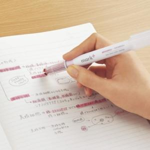 ノートがすっきりまとまる「1本で2色」のマーキングペン「 マークタス 」