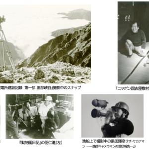 【映画】特集上映「 戦後日本ドキュメンタリー映画再考 」国立映画アーカイブにて1/21より開催!