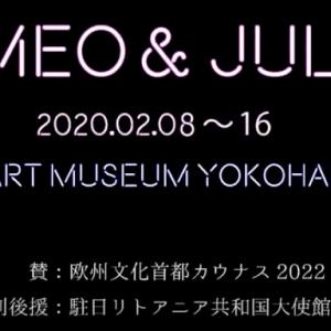 リトアニア共和国後援作品『 ロミオとジュリエット 』富山のはるか