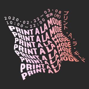 様々なジャンルで活躍するイラストレーター達で彩るプリントアイテムの祭典「 Print A La Mode 」