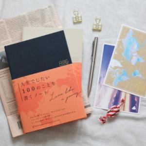 BUCKET LIST / 人生でしたい100のことを書くノート