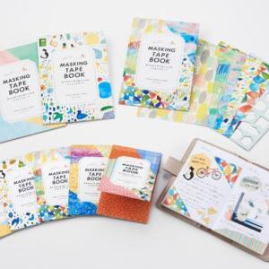 「 マスキングテープブック 」好きな形に切り貼りできる、ブック型のシート状マスキングテープが発売