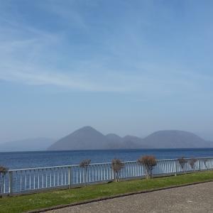 洞爺湖町について~北海道を代表する観光地