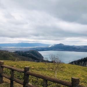 火山と森と湖が織りなす「阿寒摩周国立公園」