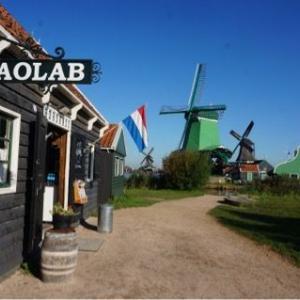 【世界一周】8カ国目 オランダ 可愛い町並みとは裏腹に合法だらけ