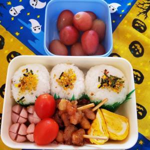 小学校お弁当