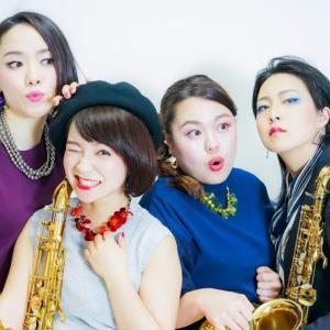"""""""Green Ray lab.""""(グリーンレイラボ) 始動! 〜Green Ray Saxophone Quartet / グリーンレイ サクソフォーン カルテット〜"""