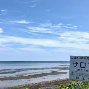 北海道 道の駅スタンプラリー 2019/2020 (4) 〜オホーツク編(2)〜
