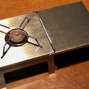 ST-310など5種類対応の遮熱テーブルを買ってみた 〜CDケース並みの薄さのシンプルなデザインでザックの隙間に…〜