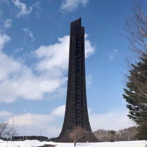 「北海道の歴史を示す自然公園 厚別・大麻地区と森林公園ウォーク (11.5km)」〜JRヘルシーウォーキング〜 春を感じながら