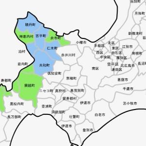 北海道「道の駅」・全市町村完全制覇への道(1) 後志・積丹編