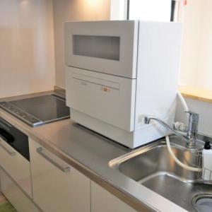 食洗機で日々の負担軽減 食器も統一【時短三種の神器】