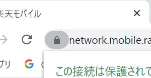 ライブドアブログをHTTPS化しました 暗号化通信 本文を一括修正