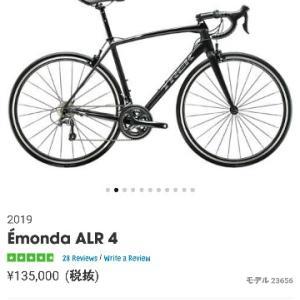 ロードバイク貯金計画