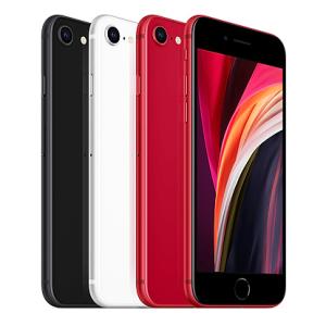 iphone12ProMaxではなく、iphone SE2を買いました