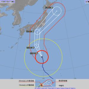 台風19号の為、臨時休業させていただきます。
